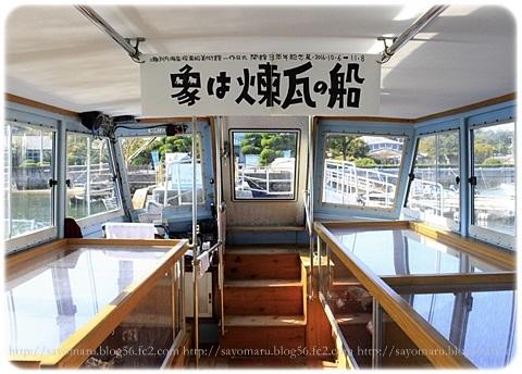 sayomaru18-482.jpg