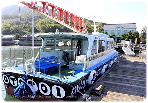 sayomaru18-484.jpg
