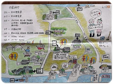 sayomaru18-503.jpg