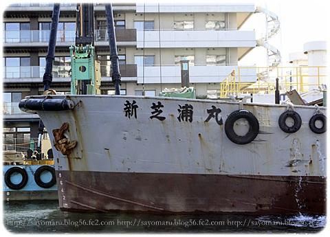 sayomaru18-532.jpg