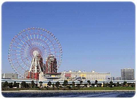 sayomaru18-550.jpg