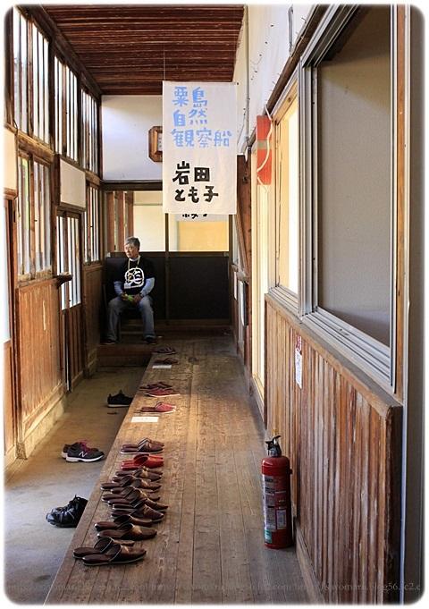 sayomaru18-581.jpg