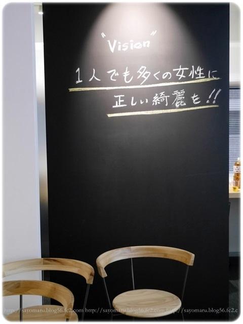 sayomaru18-610.jpg