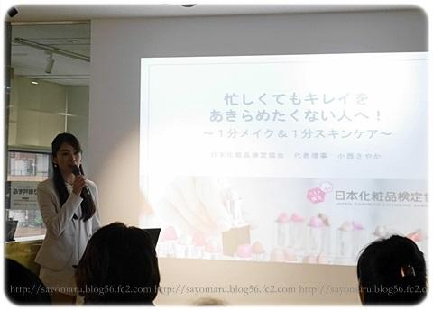sayomaru18-623.jpg