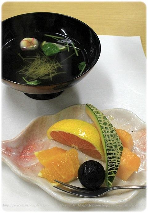 sayomaru18-660.jpg
