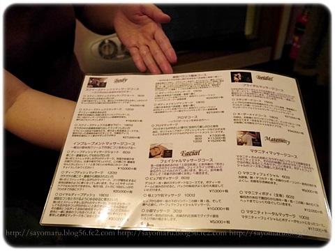 sayomaru18-667.jpg