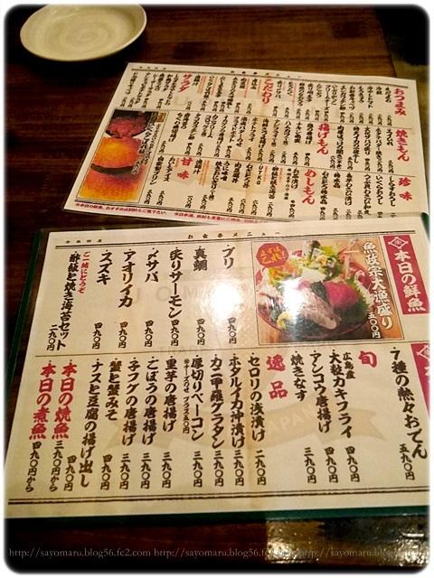 sayomaru18-679.jpg