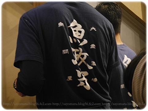 sayomaru18-693.jpg