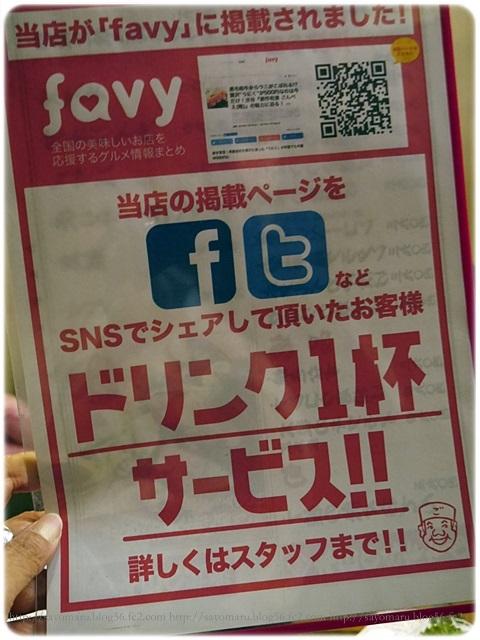 sayomaru18-695.jpg