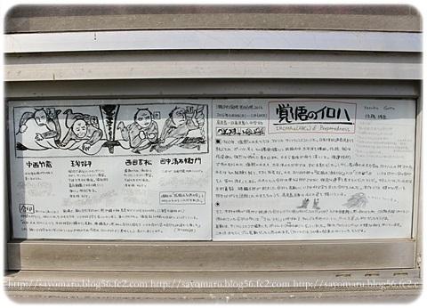 sayomaru18-746.jpg