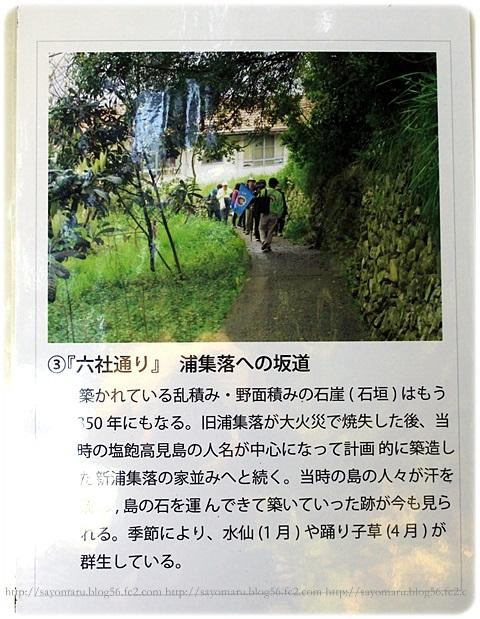 sayomaru18-756.jpg