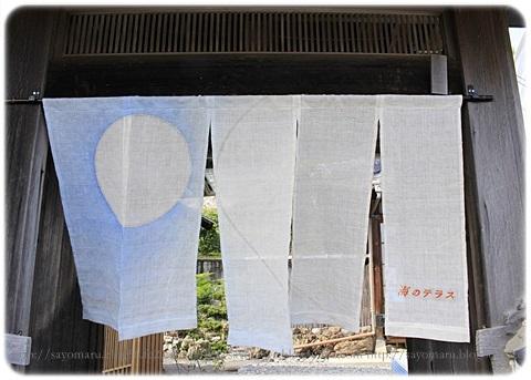 sayomaru18-764.jpg