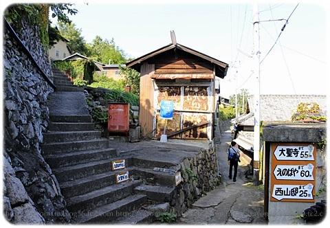 sayomaru18-791.jpg