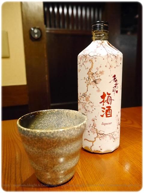 sayomaru18-802.jpg