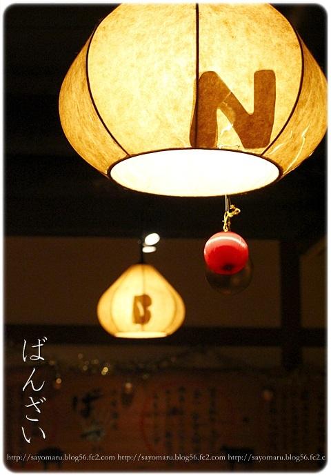 sayomaru18-814.jpg