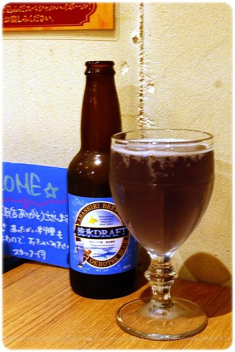 sayomaru18-862.jpg