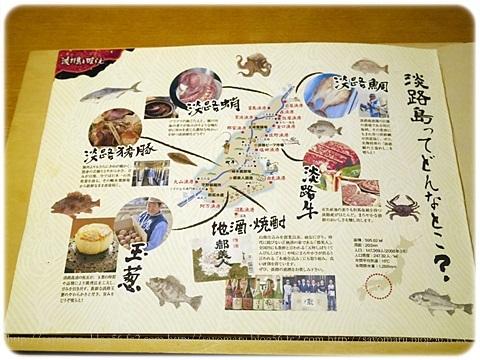 sayomaru18-884.jpg