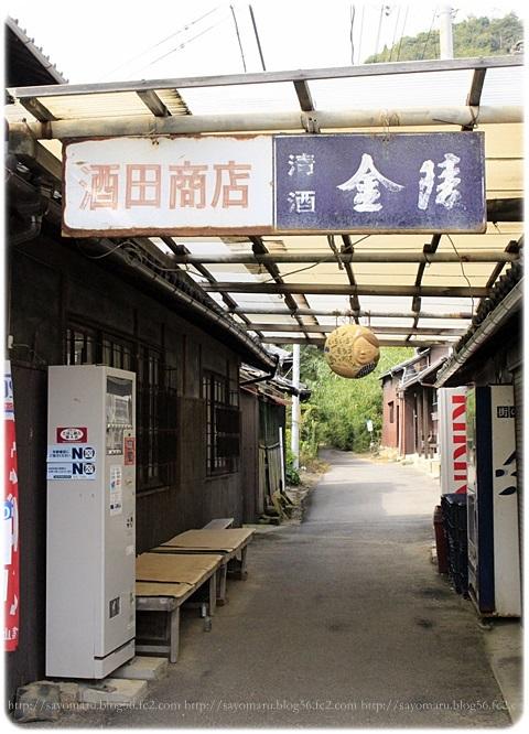 sayomaru18-932.jpg