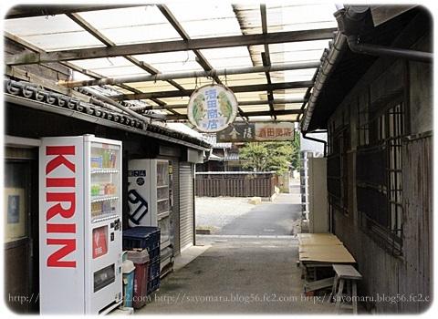 sayomaru18-933.jpg