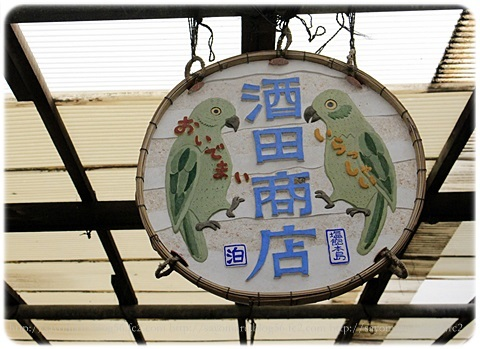 sayomaru18-934.jpg