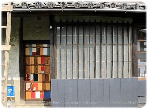 sayomaru18-937.jpg
