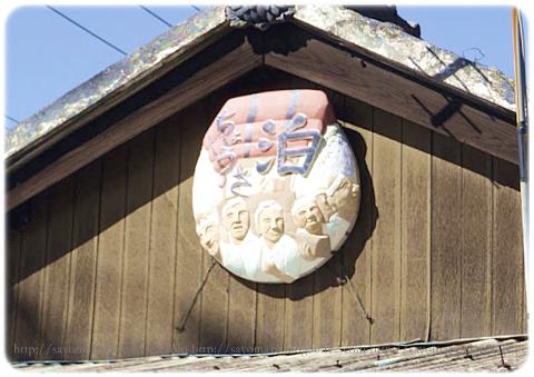 sayomaru18-960.png