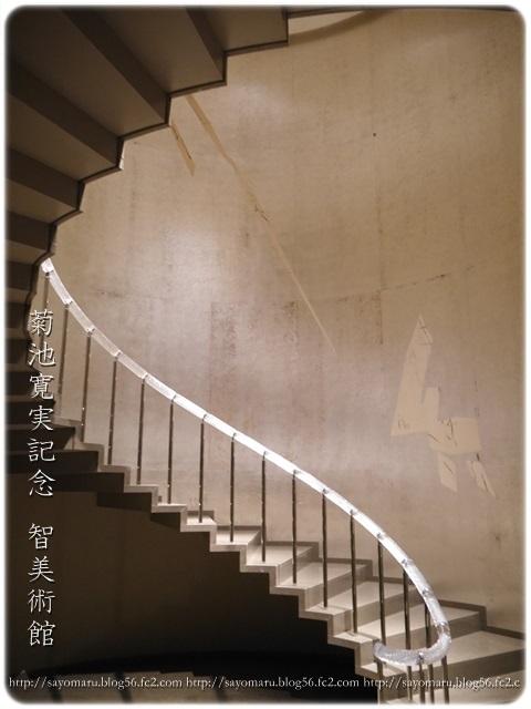 sayomaru18-973.jpg