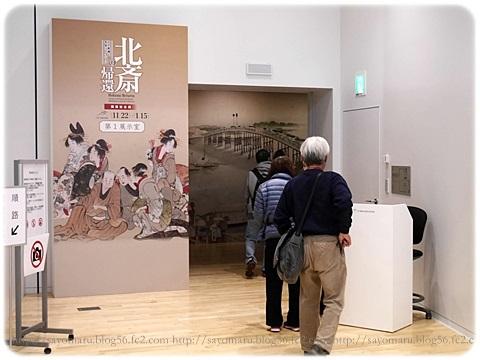 sayomaru18-988.jpg