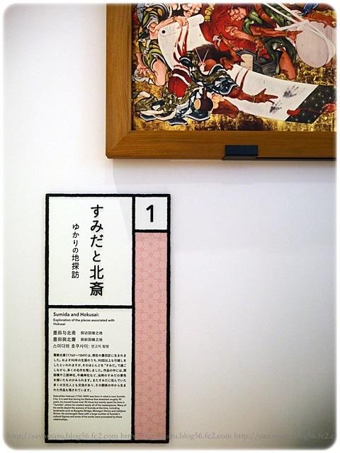 sayomaru18-992.jpg
