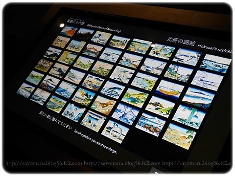 sayomaru18-999.jpg