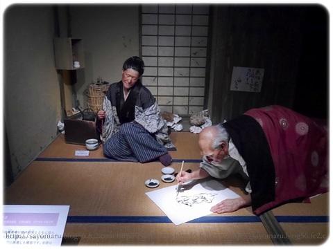 sayomaru19-2.jpg