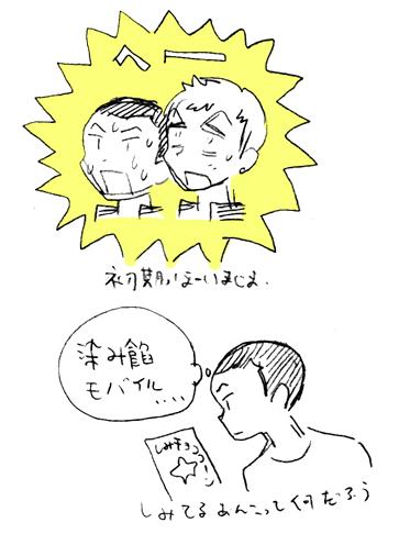 bs110.jpg