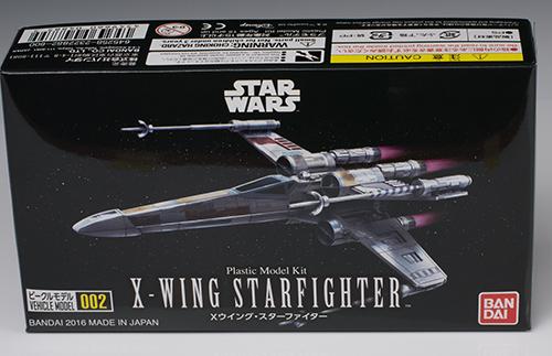 ビークルモデル Xウイング・スターファイター. 002xwing001