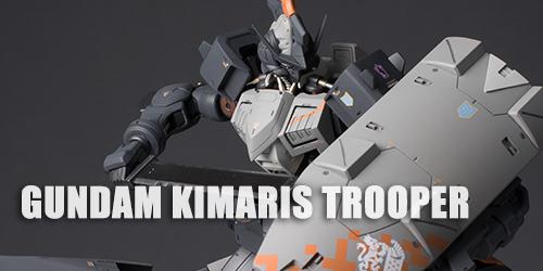 100_trooper_f058.jpg