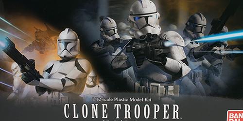 bandai_clone001.jpg