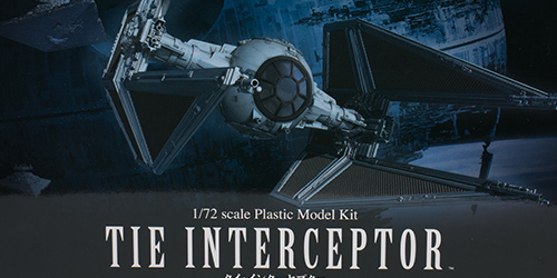 bandai_interceptor005.jpg