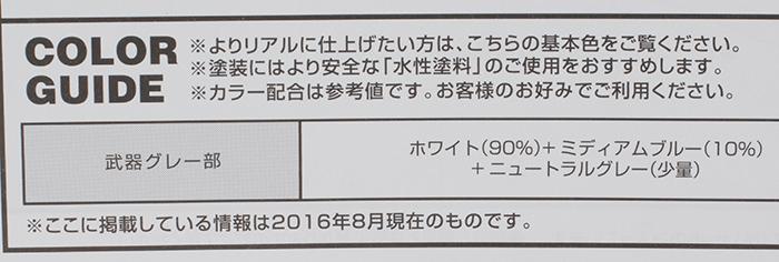 hgbc_gya018.jpg