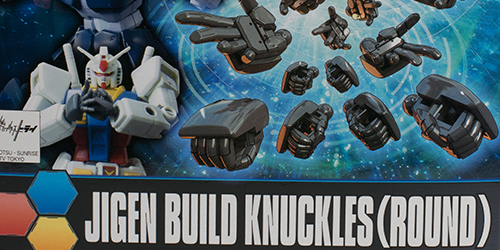 hgbf_knucklesround002.jpg