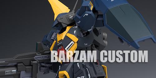 robot_barzamcustom059.jpg