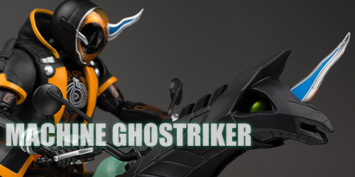 shf_ghostriker038.jpg