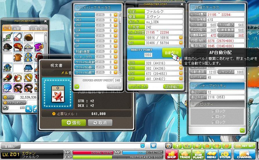 Maple160722_001304.jpg