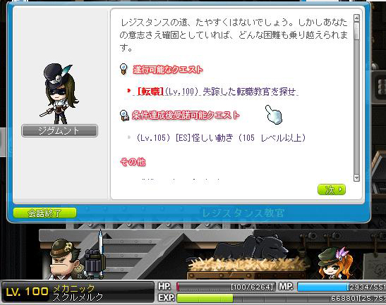 Maple160909_013718.jpg