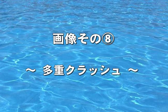 10_2016102723034780d.jpg