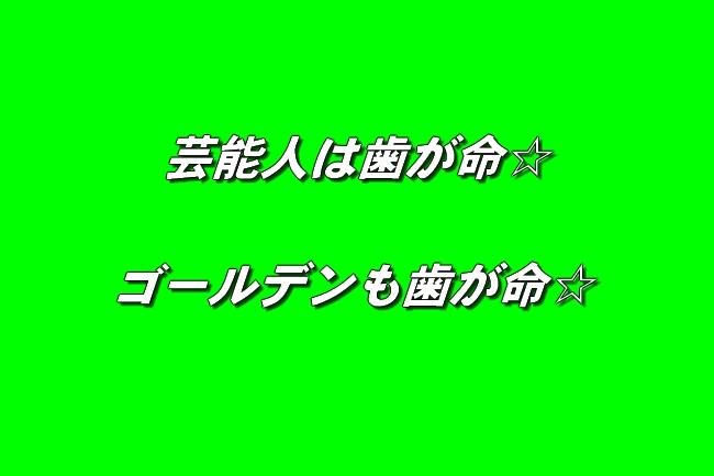 1_20161123224505d06.jpg