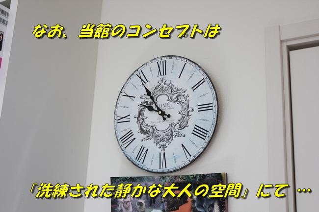 家の中 002