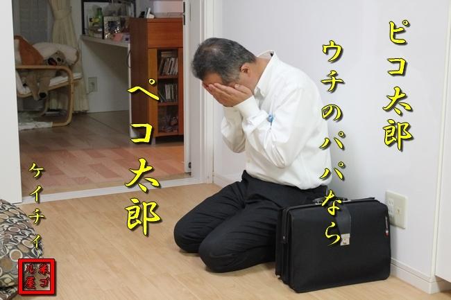 五郎丸インタビュー 002