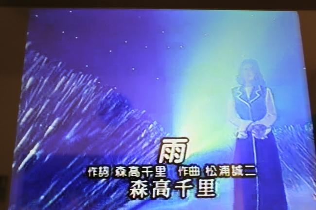 森高千里雨 002