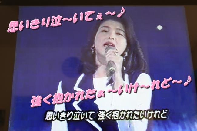 森高千里雨 011