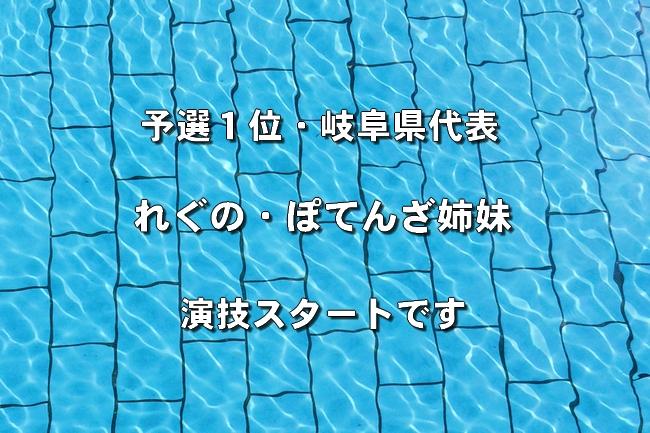 2_20161026213309ecf.jpg