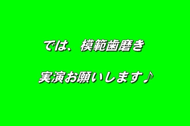 4_2016112322450980e.jpg